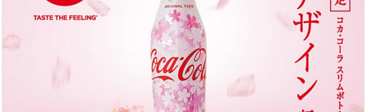 Limited Edition Cherry Coca Cola in Japan